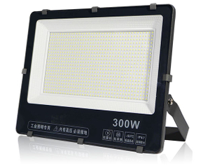 What are the biggest advantages of LED floodlights compared with old-fashioned lighting