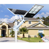 YMY-0904NS solar powered street lights with solar panel